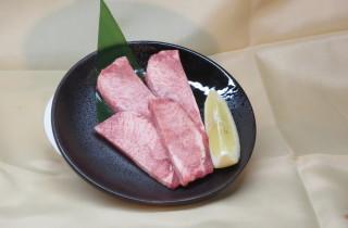 長崎和牛厚切りタン (数量限定)