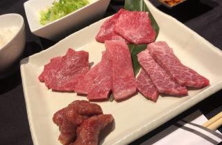 長崎和牛 ぴゅあ5種盛りランチ