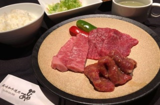 長崎和牛 焼肉&ステーキランチ