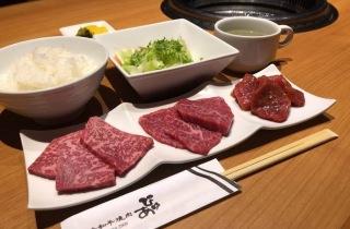 長崎和牛 カルビ3種盛りランチ